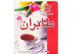 چای ایرانی شکسته آسانس دار 101 ، 450( چای سیاه شکسته اسانس دار 101 )