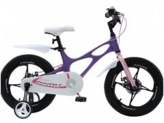 دوچرخه بچه گانه قناری سایز  20  Free Style با گارانتی  یک ساله و ارسال رایگان و امکان پرداخت در محل