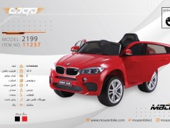 ماشین شارژی بی ام و مدل BMW 2199 کد 11257