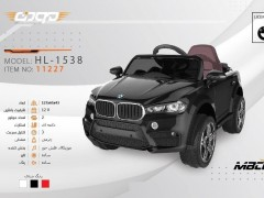 ماشین شارژی بی ام و مدل BMW HL-1538 کد 11227