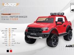 ماشین شارژی فورد مدل Ford Paptor ranger کد 11255