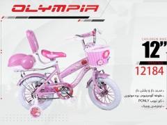 دوچرخه بچه گانه المپیا  مدل 12184 سایز 12 -  OLYMPIA