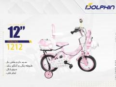 دوچرخه بچه گانه دلفین  مدل 1212 سایز 12 -  DOLPHIN