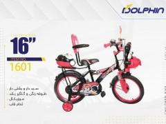 دوچرخه بچه گانه دلفین مدل 1601 سایز 16 -  DOLPHIN