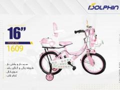 دوچرخه بچه گانه دلفین مدل 1609 سایز 16 -  DOLPHIN