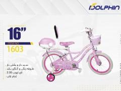 دوچرخه بچه گانه دلفین مدل 1603 سایز 16 -  DOLPHIN با ارسال رایگان