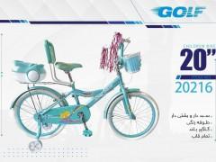 دوچرخه بچه گانه گلف مدل 20216 سایز 20 -  GOLF با ارسال رایگان