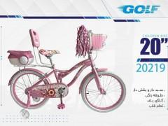 دوچرخه بچه گانه گلف مدل 20219 سایز 20 -  GOLF