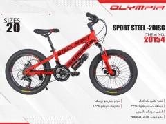 دوچرخه بچه گانه المپیا مدل SPORT STEEL - 2DISC کد 20154 سایز 20 -  OLYMPIA
