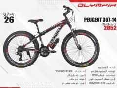 دوچرخه المپیا پژو کد 2652 سایز 26 -   OLYMPIA PEUGEOT 307-14 با ارسال رایگان