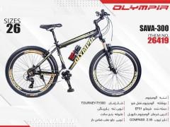 دوچرخه المپیا ساوا کد 26419 سایز 26 -   OLYMPIA SAVA-300 با ارسال رایگان