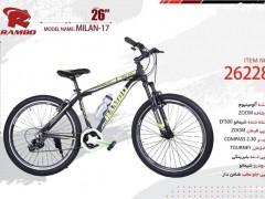 دوچرخه رامبو میلان کد 26228 سایز 26 -   RAMBO MILAN-17