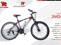 دوچرخه رامبو شیفت کد 26424 سایز 26 -   RAMBO SHIFT