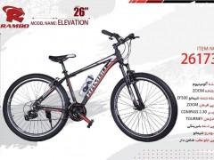 دوچرخه رامبو الویشن کد 26173 سایز 26 -   RAMBO ELEVATION