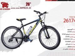 دوچرخه رامبو ایمپرزا کد 26174 سایز 26 -   RAMBO IMPREZA-20