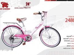 دوچرخه رامبو پریتی کد 2480 سایز 24 -  rambo pretty