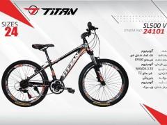 دوچرخه تیتان کد 24101 سایز 24 -  TITAN SL500V