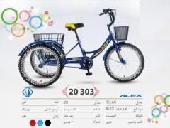سه چرخه الکس مدل ریلکس سایز 20 کد 20303 - ALEX RELAX