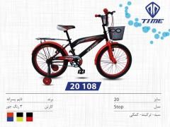 دوچرخه تایم مدل استاپ کد 20108 سایز 20- TIME STOP
