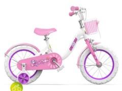 دوچرخه قناری لولی پاپ سایز 12 مدل canary lollipop 2020