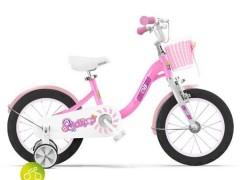 دوچرخه قناری لولی پاپ سایز 16 مدل canary lollipop 2020