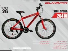 دوچرخه المپیا استیل اسپورت کد 26410 سایز 26 -   OLYMPIA STEEL SPORT