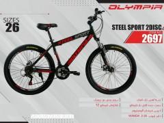 دوچرخه المپیا استیل اسپورت دیسکی کد 2697 سایز 26 -   OLYMPIA STEEL SPORT 2DISC