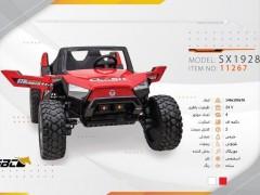 ماشین شارژی ATV کد 11267 مدل ATV- SX1928
