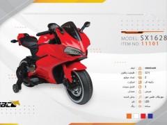 موتور شارژی موتورسایکل کد 11101 مدل MOTORCYCLE- SX1628
