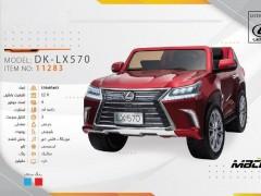 ماشین شارژی لکسوس کد 11283 مدل LEXUS DK-LX570