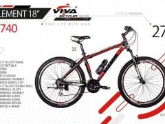 دوچرخه ویوا المنت 18 سایز 27 کد 2740 -  VIVA ELEMENT 18