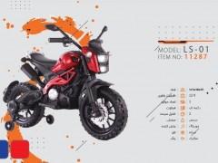موتور شارژی موتورسایکل کد 11287 مدل  MOTORCYCLE LS_01