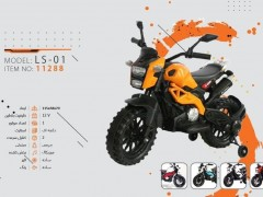 موتور شارژی موتورسایکل کد 11288 مدل  MOTORCYCLE LS_01