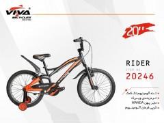 دوچرخه ویوا رایدر سایز 20 کد 20246 تنه آلومینیومی - VIVA RIDER