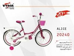 دوچرخه ویوا آلیس سایز 20 کد 20240 - VIVA ALICE