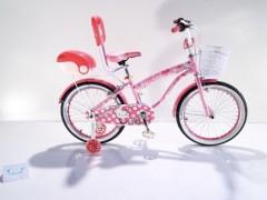 دوچرخه  دخترانه اسمارت سایز 20 کد 02- smart 02