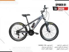 دوچرخه  المپیا اسپایدر سایز 24 کد 24129 -  OLYMPIA SPIDER