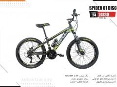 دوچرخه  المپیا اسپایدر سایز 24 کد 24130 -  OLYMPIA SPIDER 01 DISC