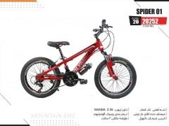 دوچرخه  المپیا اسپایدر سایز 20 کد 20252 -  OLYMPIA SPIDER
