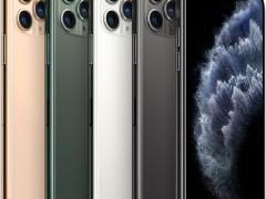 موبایل آیفون 12 پرومکس ظرفیت 256 گیگابایت - iphone 12 pro max ZA/A