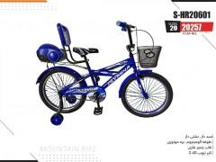 دوچرخه المپیا مدل S-HR20601 کد 20257 سایز 20 -   OLYMPIA S-HR20601