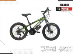 دوچرخه المپیا بیانچی سایز 20 کد 20260 -Olympia Bianchi