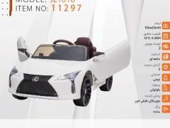 ماشین شارژی لکسوس کد 11297 مدل Lexus JE1618