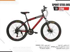 دوچرخه المپیا اسپورت استیل سایز 27.5 کد 2756 -Olympia SPORT STEEL