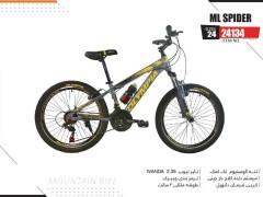 دوچرخه المپیا ام ال اسپایدر سایز 24 کد 24134 -Olympia ML SPIDER
