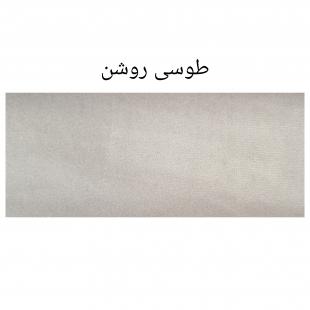 تخت خواب دونفره کد 1921 سایز 160×200 سانتی متر