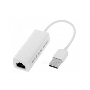 تبديلXP-T947 USB TO LAN