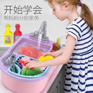 سینک ظرفشویی اسباب بازی پمپی مدل BL-202A