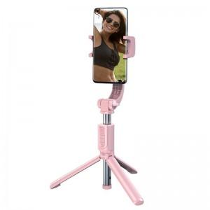 گیمبال و مونوپاد بیسوس Baseus Folding Stand Selfie Stabilizer SULH-01 دارای سه پایه