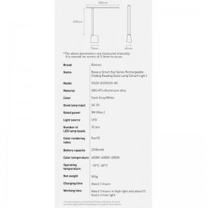 چراغ مطالعه رومیزی هوشمند بیسوس Baseus Smart Eye Charging Folding Reading Lamp Smart light DGZG-0G